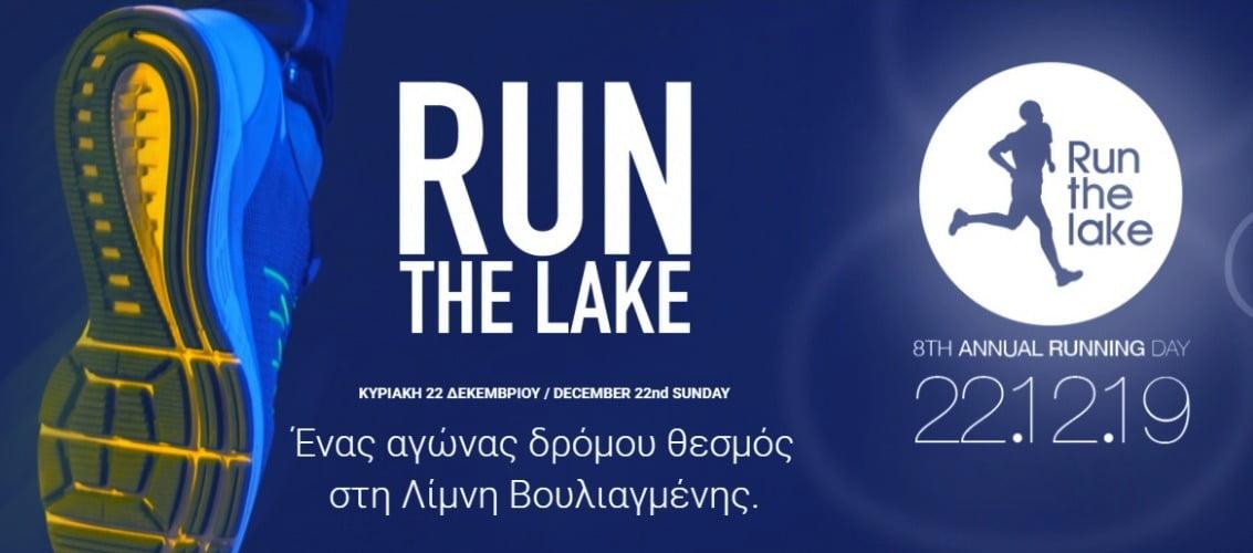 run the lake 2019