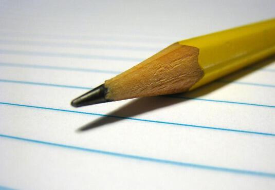 γίνε σαν το μολύβι