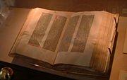 Απόκρυφα χριστιανικά κείμενα